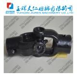 Mercedes Benz Volvo Steering joint JU802